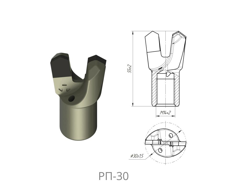 Резец буровой РП-30