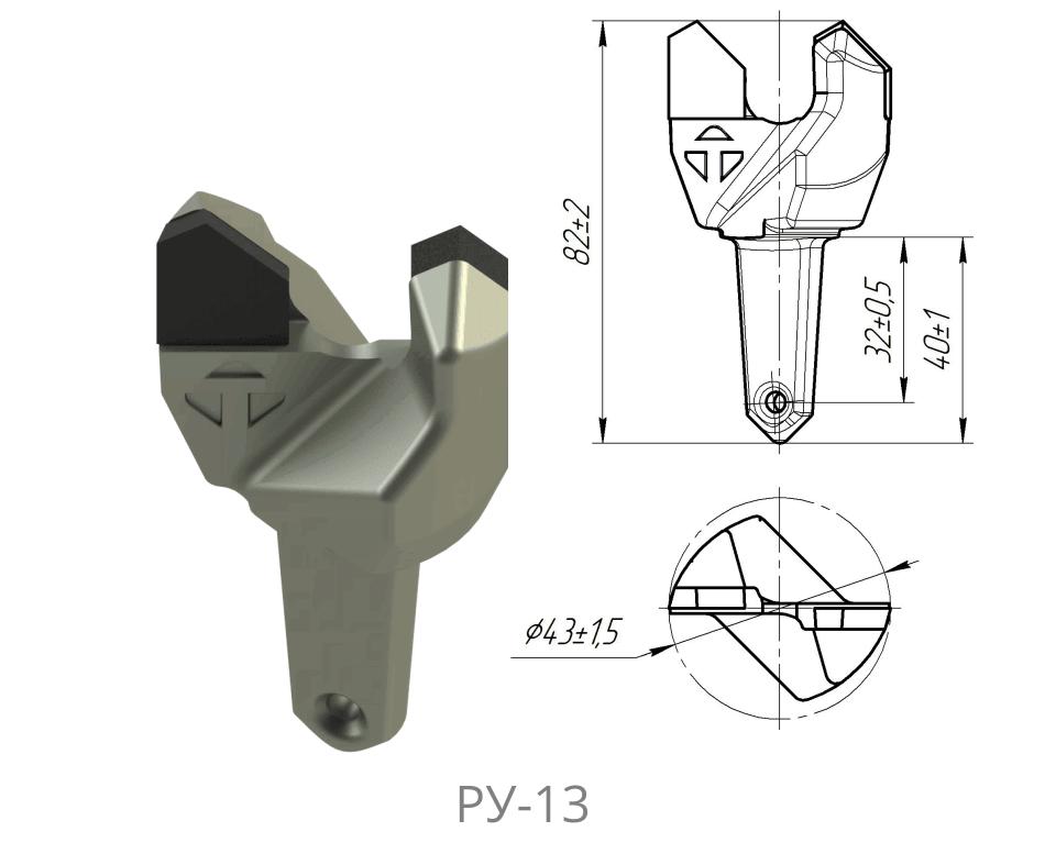 Резец буровой РУ-13
