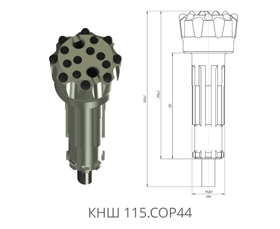 Коронка буровая КНШ 115.COP44