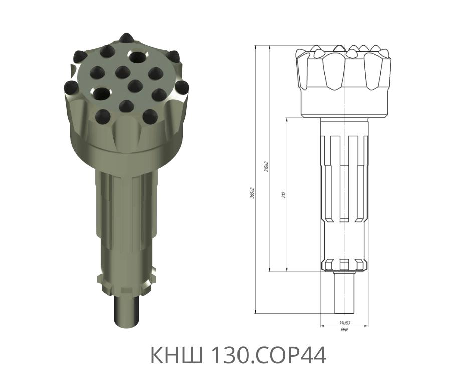 Коронка буровая КНШ 130.COP44