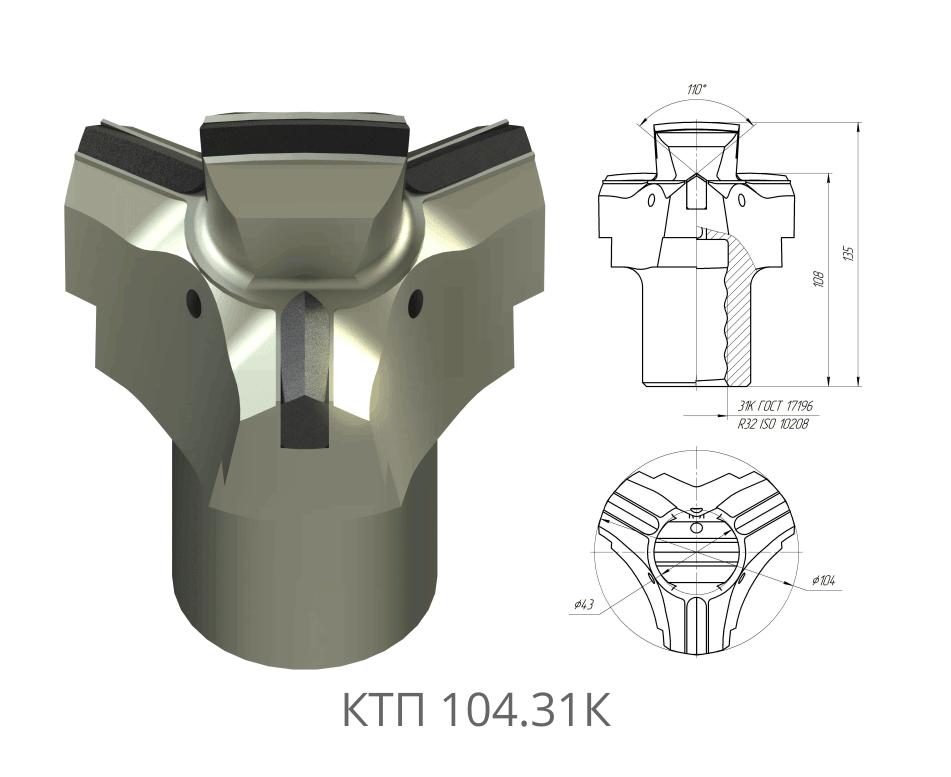 Коронка буровая КТП 104.31К