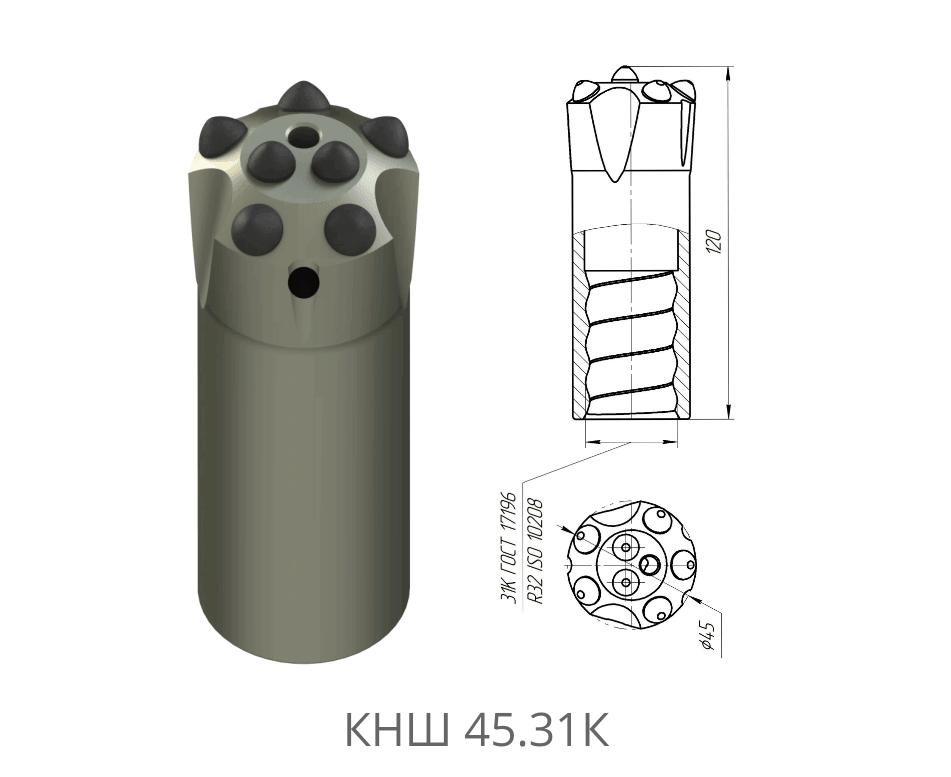 Коронка буровая КНШ 45.31К