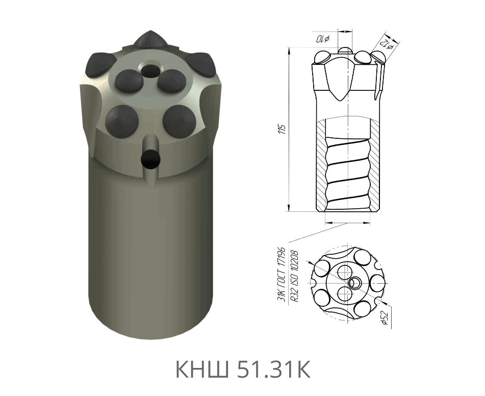 Коронка буровая КНШ 51.31К