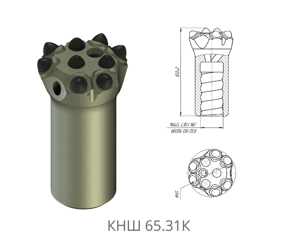 Коронка буровая КНШ 65.31К