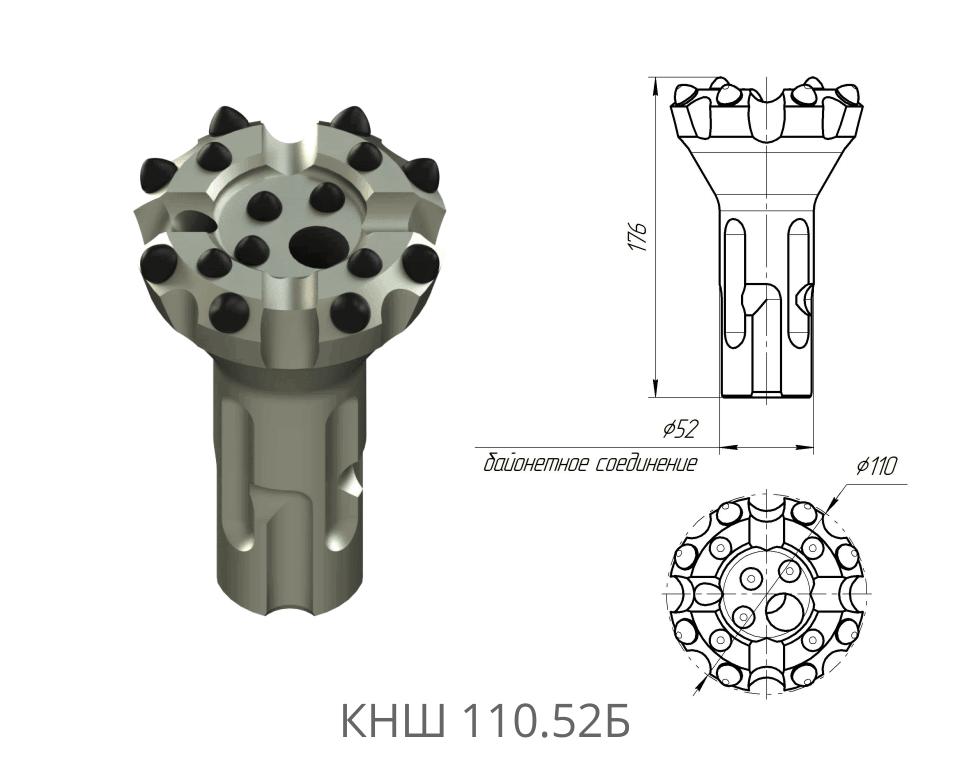Коронка буровая КНШ 110.52Б
