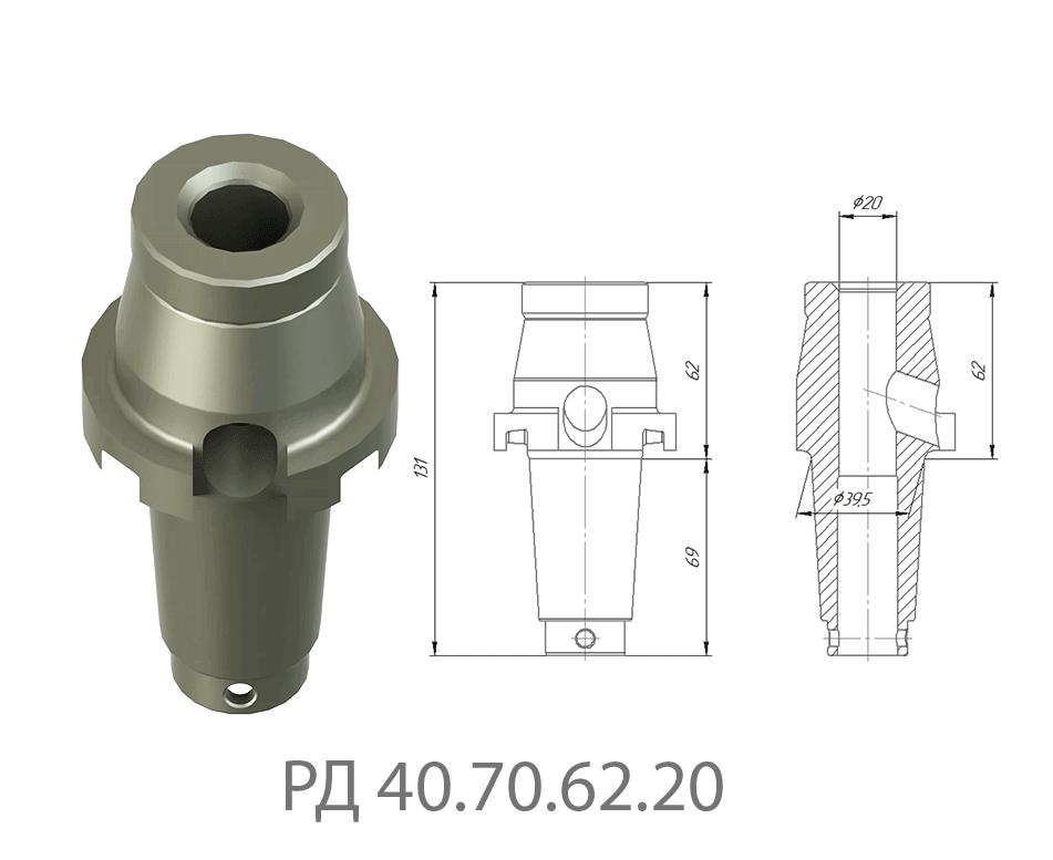 Резцедержатель РД 40.70.62.20