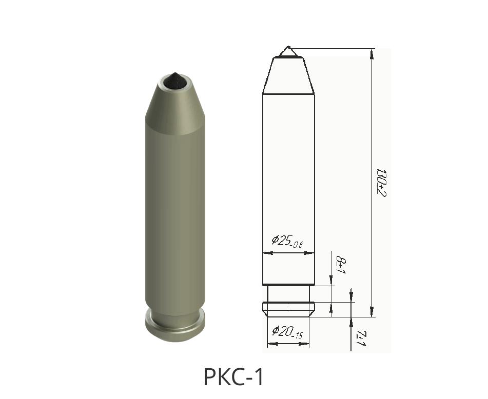 Резец солевой РКС-1