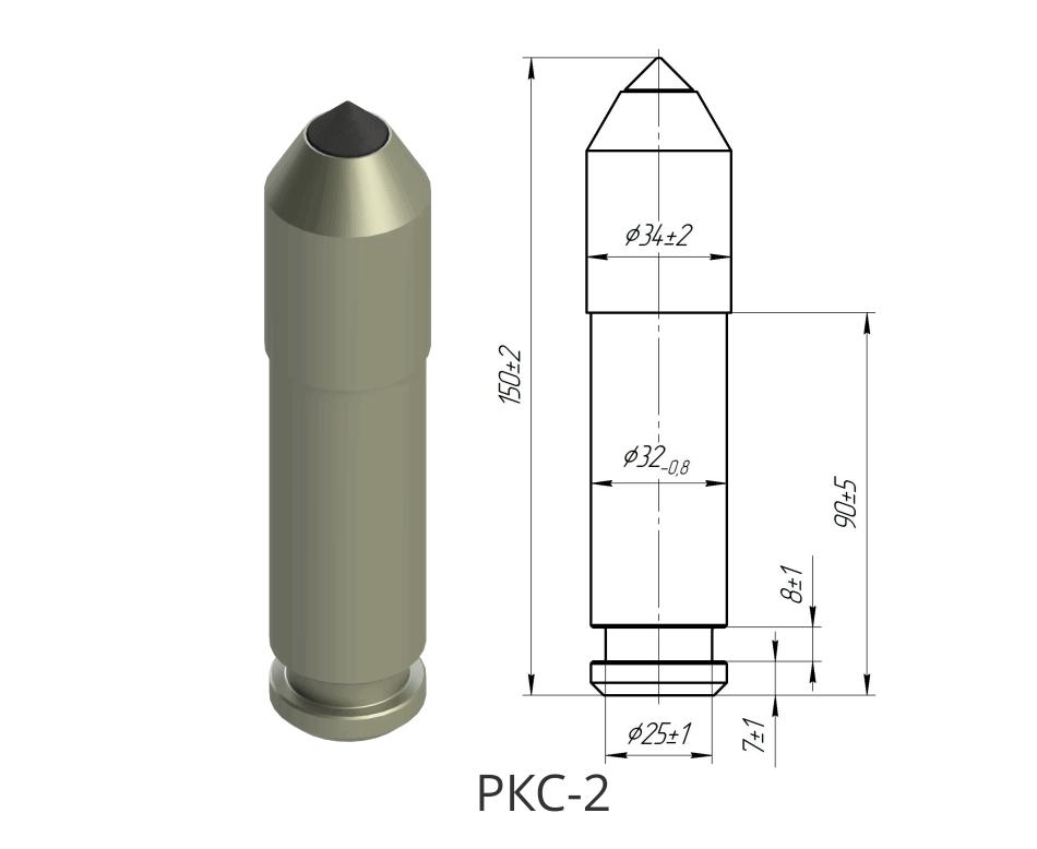 Salt cutter РКС-2