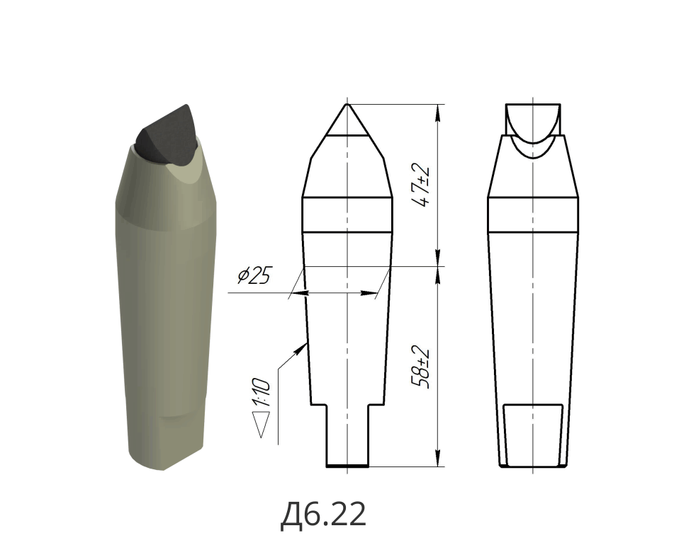 Резец солевой Д6.22