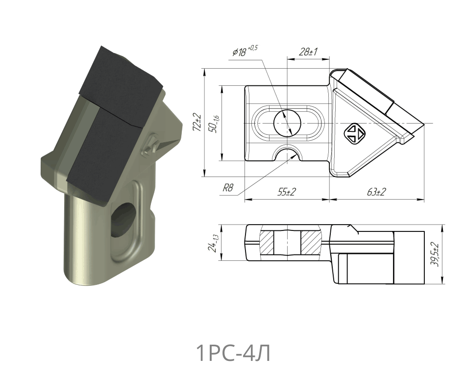 Резец cтруговый 1РС-4Л
