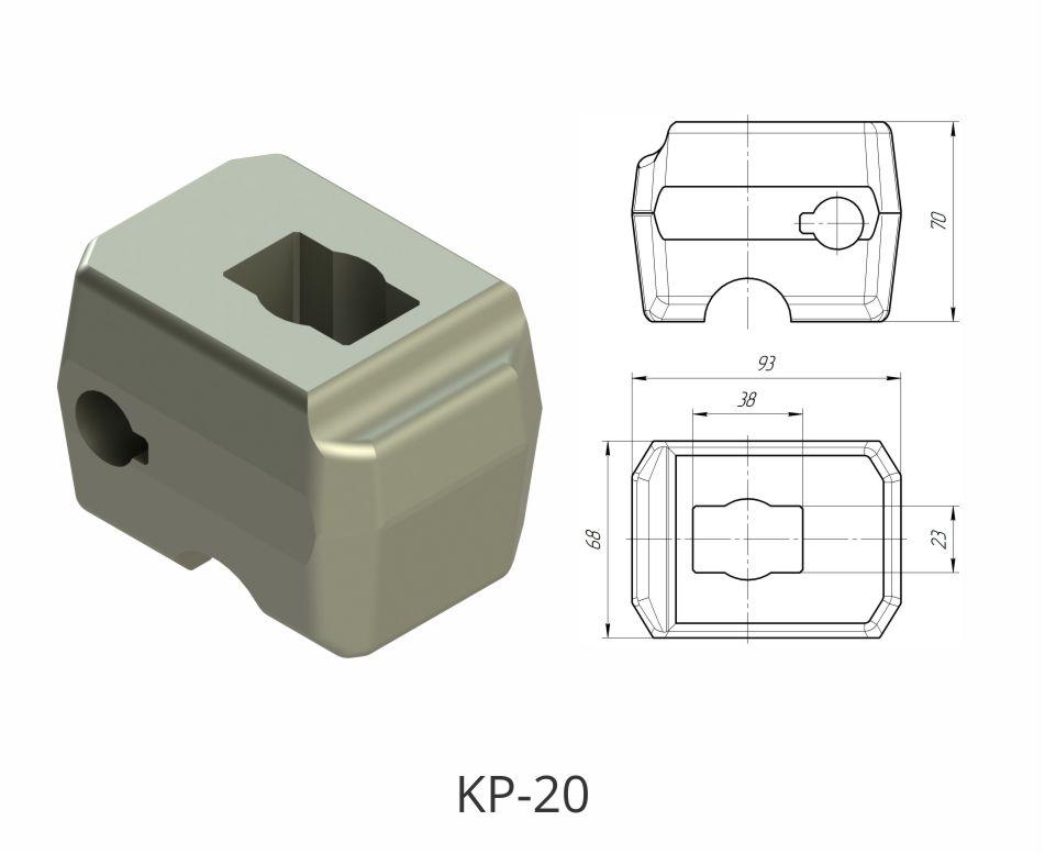 Резцедержатель KP-20