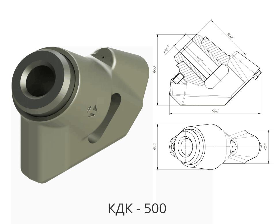 Резцедержатель КДК-500