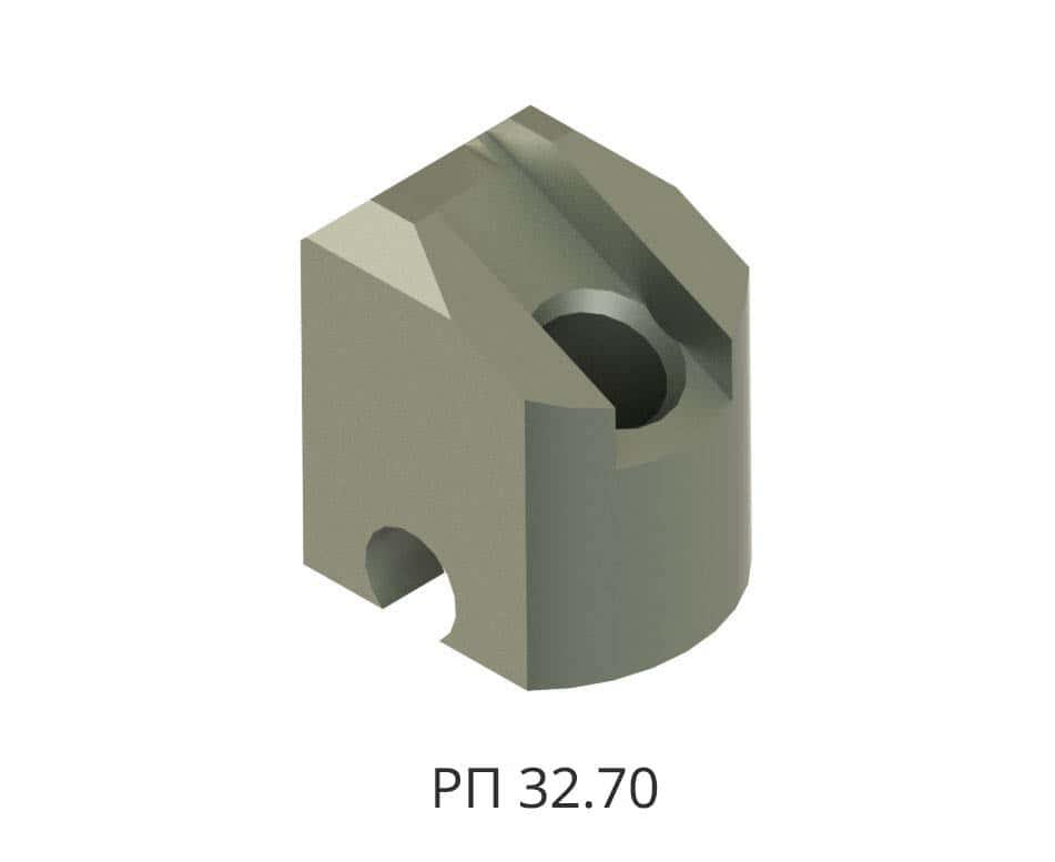 Резцедержатель РП 32.70